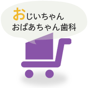 icon_grand.png